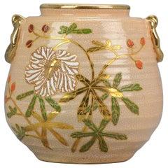 Perfect Japanese Vase Jar Japan Butterfly Flowers Unusual Marked Base Seizan