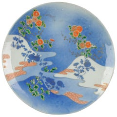 Perfect Antique circa 1900 Colorfull Charger Porcelain Japanese Flowers