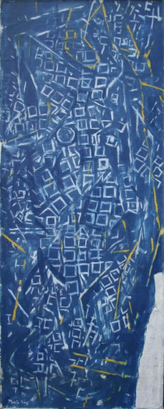Perle Fine, Fragment, oil on canvas, 1950