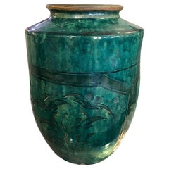 Persian Blue Green Glazed Pottery Stoneware Vase