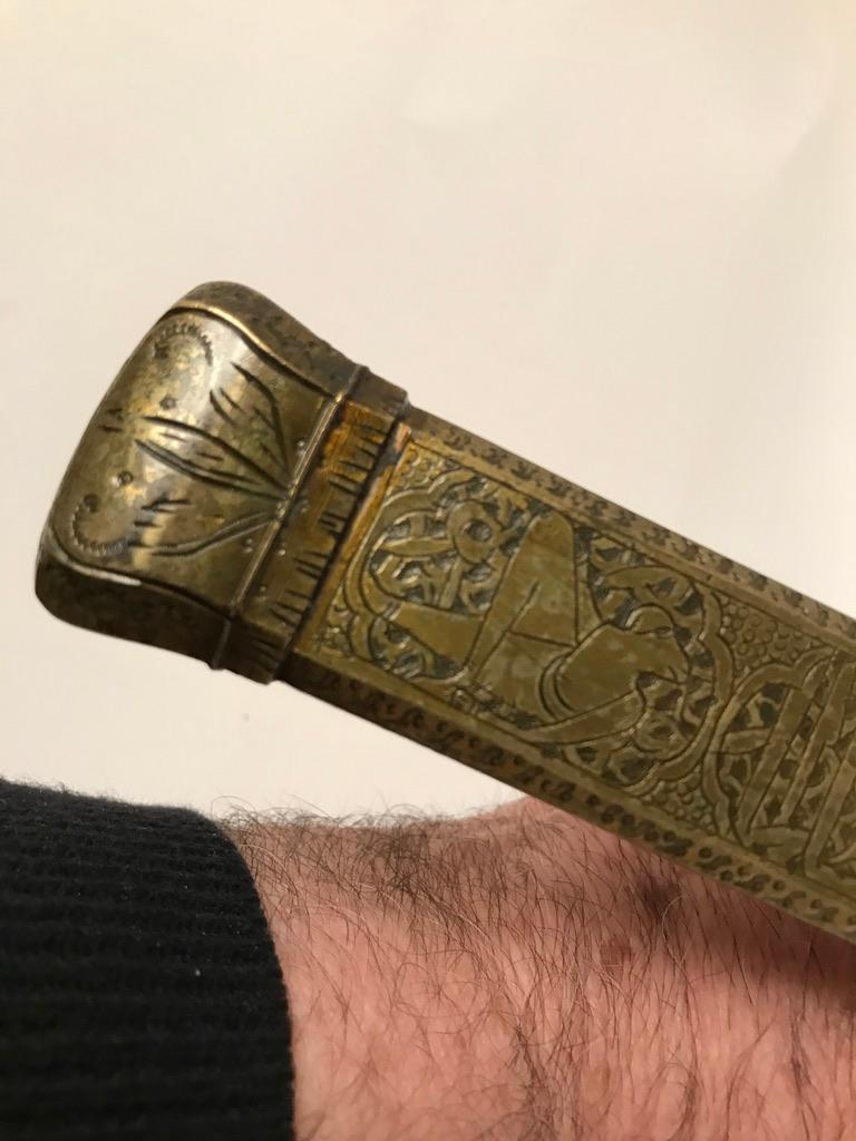 Persian Brass Qalamdan with Arabic Calligraphy, Inkwell and Pen Box For Sale 10