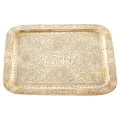 Persian Etched Brass Tray with Kufic Calligraphy Decoration