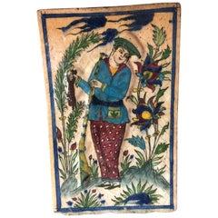 Persian Islamic Glazed Ceramic Art Tile A