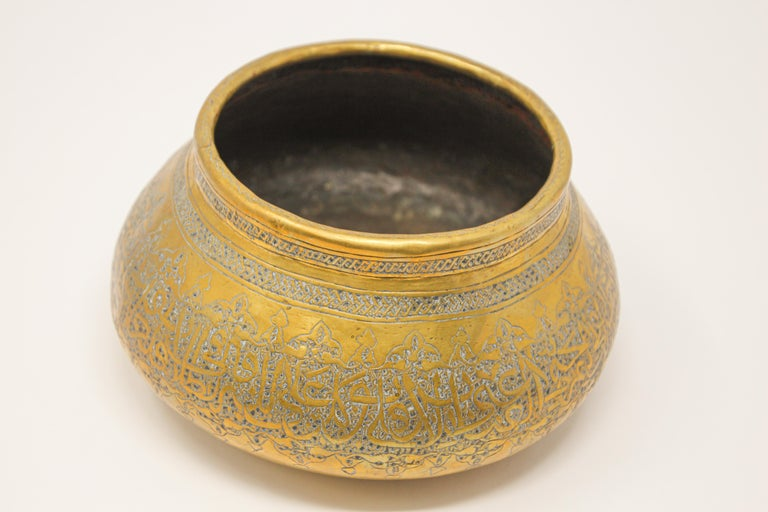 Moorish Revival Hand Etched Brass Bowl For Sale 3