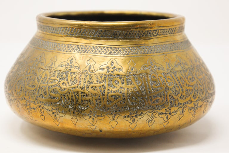 Moorish Revival Hand Etched Brass Bowl For Sale 4