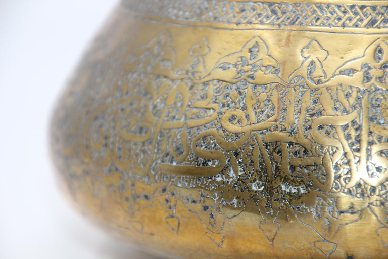 Moorish Revival Hand Etched Brass Bowl For Sale 5