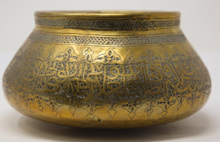 Moorish Revival Hand Etched Brass Bowl For Sale 6
