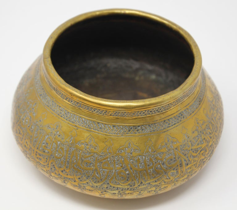 Moorish Revival Hand Etched Brass Bowl For Sale 7