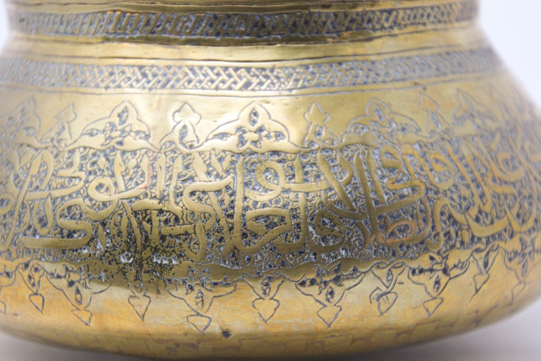Moorish Revival Hand Etched Brass Bowl For Sale 8