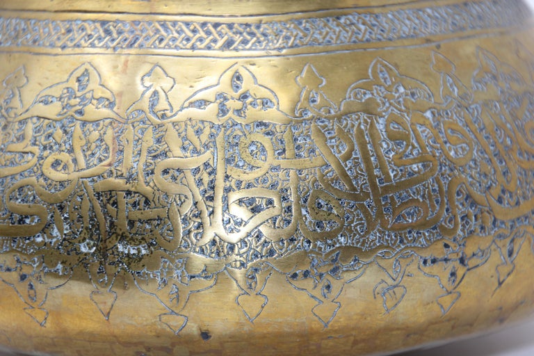 Moorish Revival Hand Etched Brass Bowl For Sale 9