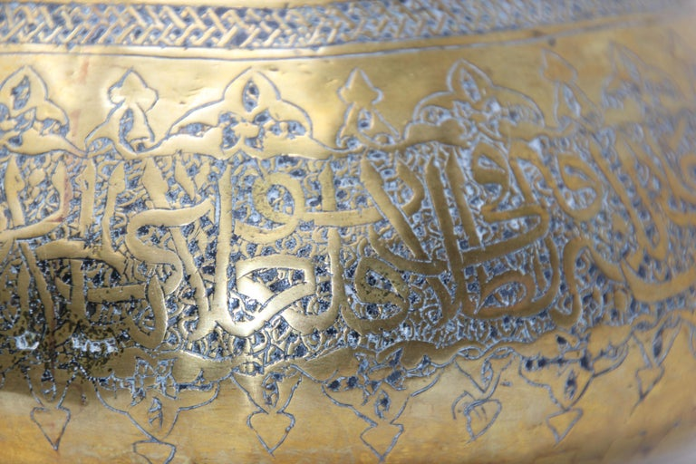 Moorish Revival Hand Etched Brass Bowl For Sale 10