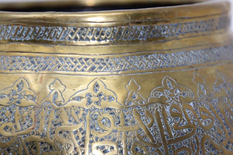 Moorish Revival Hand Etched Brass Bowl For Sale 11