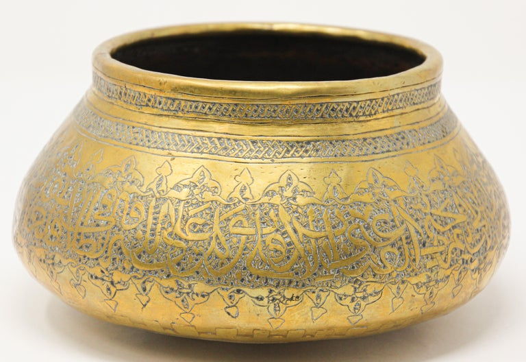 19th Century Moorish Revival Hand Etched Brass Bowl For Sale