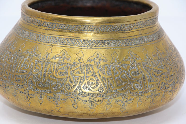 Moorish Revival Hand Etched Brass Bowl For Sale 1