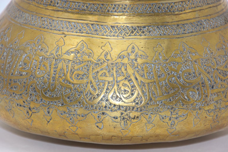 Moorish Revival Hand Etched Brass Bowl For Sale 2