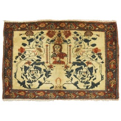 Persian Pictorial Rug with Hebrew Inscription