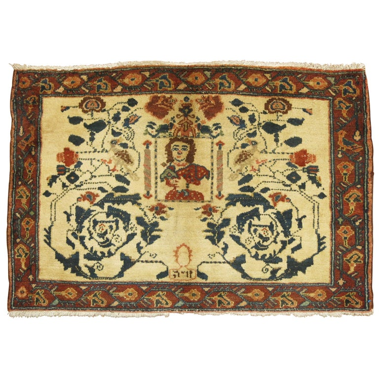 Persian Pictorial Rug with Hebrew Inscription For Sale