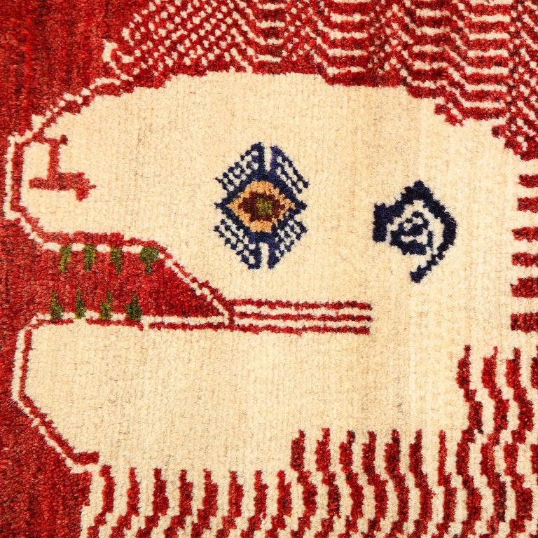 Vegetable Dyed Persian Qashqai Kashkooli Lion Animal Carpet circa 1940 in Handspun Wool For Sale