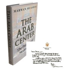 Personal Letter by President Clinton The Arab Center, First Edition 2008