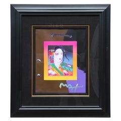 """Asia"" Hand Colored Colorful Figurative Lithograph"