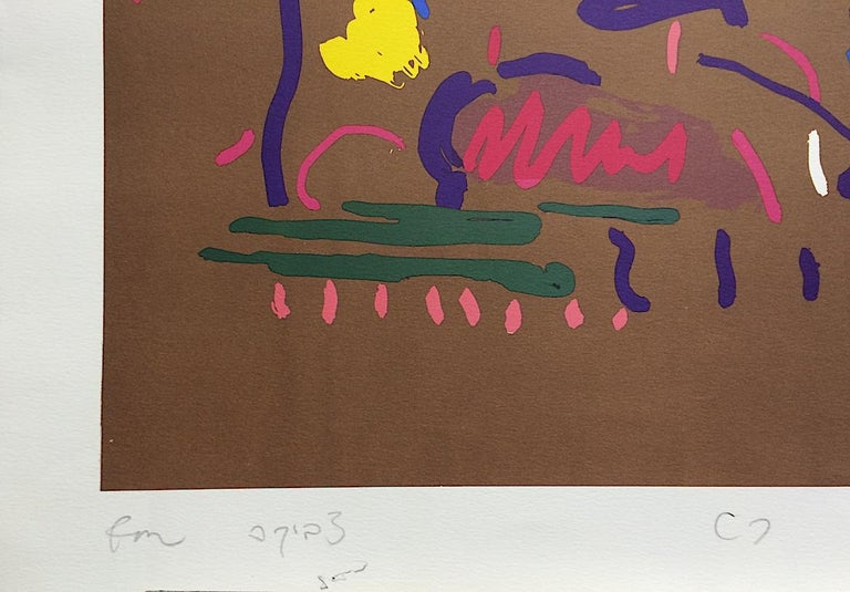 EARTH FLOWERS Signed Lithograph, Psychedelic, Modern Floral, Pop Art - Brown Still-Life Print by Peter Max