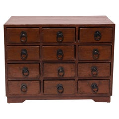 Petite Chinese Apothecary Chest