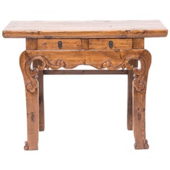 Petite Chinese Carved Console Table with Drawers