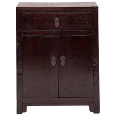 Petite Chinese Narrow Cabinet