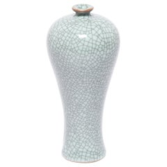Petite Chinese Tapered Crackled Vase