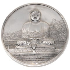 Pewter Buddha Wall Plaque