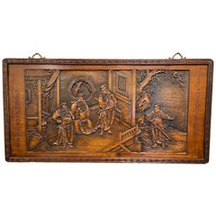 Philippines Hand Crafted Solid Mahogany Carved Screen Panel, Mid 20th Century