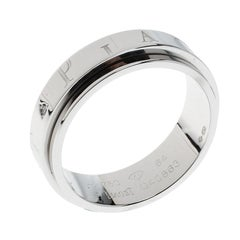 Piaget Possession Logo Motif 18k White Gold Band Ring Size 64