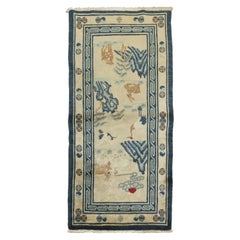 Pictorial Animal Chinese Scatter Size Early 20th Century Rug