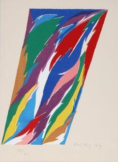 Abstract Silkscreen by Piero Dorazio