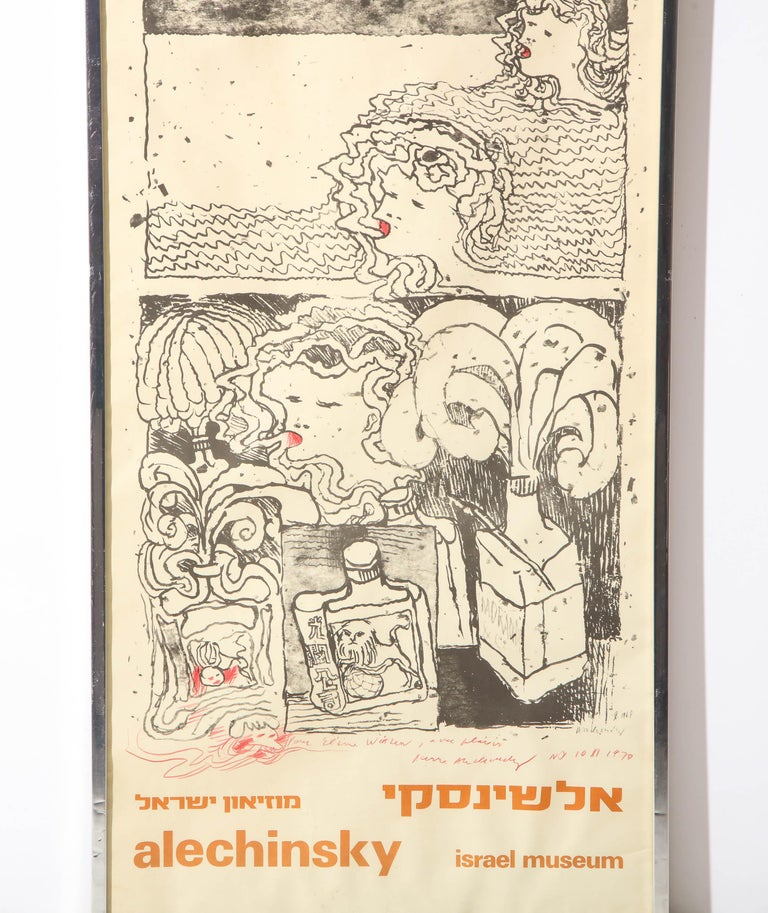Poster from a 1970 Pierre Alechinsky solo exhibition at the Israel Museum, Jerusalem. With an inscription to Elaine Weitzen and an added drawing in red crayon by the artist. Weitzen was a private New York City art dealer and philanthropist. She was