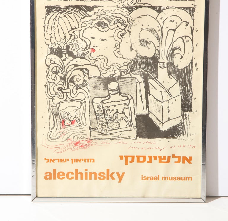 Mid-Century Modern Pierre Alechinsky Poster with Inscription and Drawing For Sale