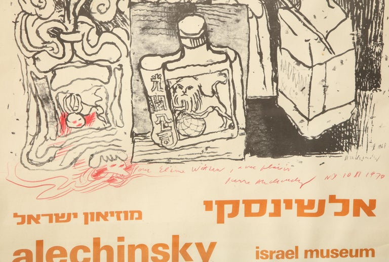 Paper Pierre Alechinsky Poster with Inscription and Drawing For Sale