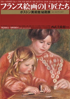 """Pierre-Auguste Renoir-Mother and Child-40.25"""" x 28.75""""-Poster-1982-Multicolor"""