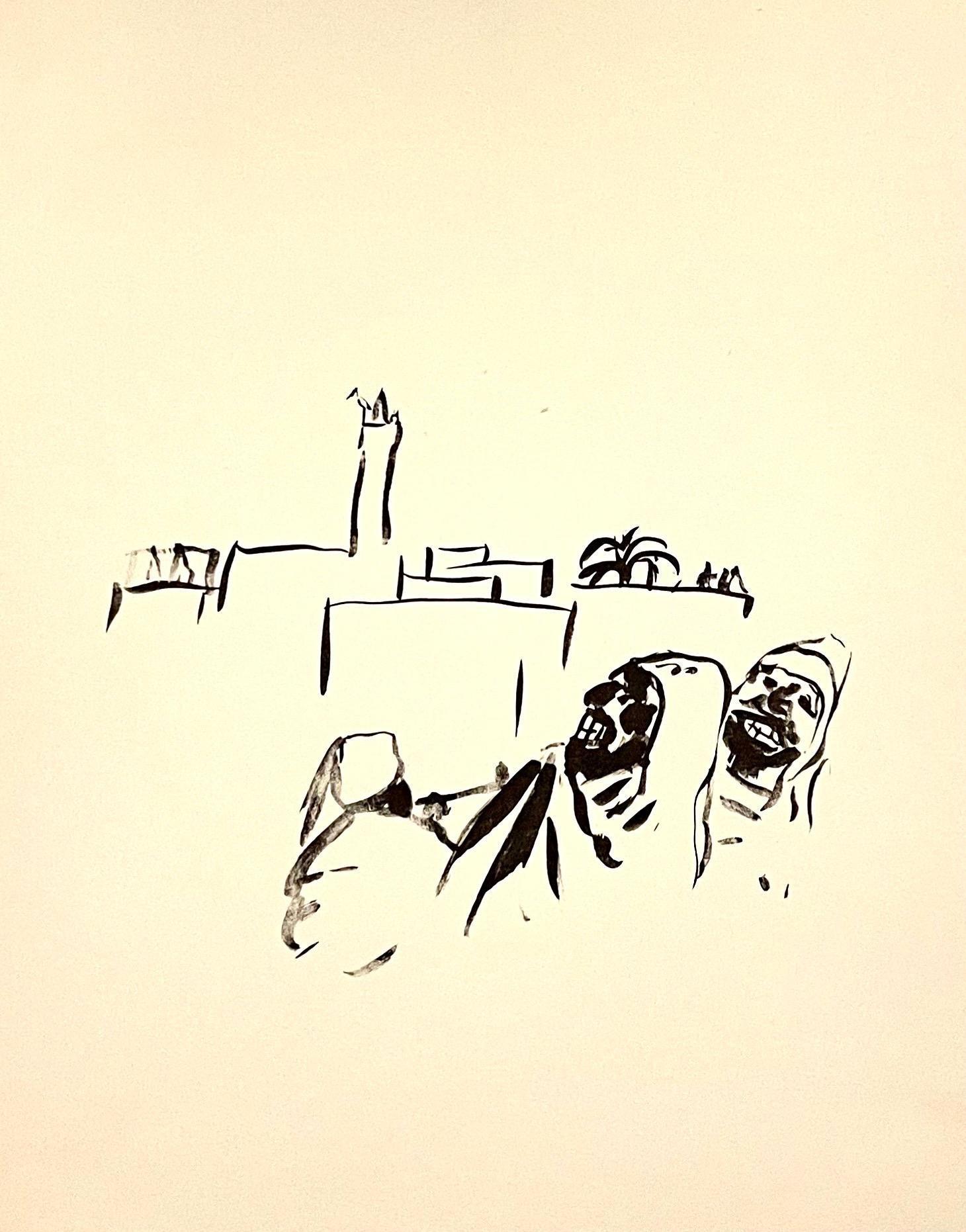 Pierre Bonnard Lithograph Printed at Mourlot Paris 1958 Mosque Minaret, Village