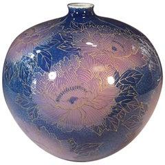 Pink Blue Gold Porcelain Vase by Japanese Master Artist