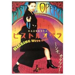 Pistol Opera 2001 Japanese B2 Film Poster