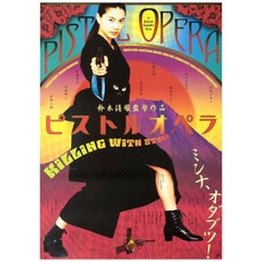 Pistol Opera 2001 Japanese B5 Chirashi Flyer