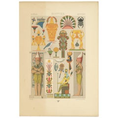 Pl. 1 Antique Print of Egyptian Motifs from Murals and Reliefs by Racinet