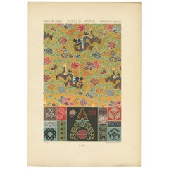 Pl. 13 Antique Print of Chinese and Japanese Ornaments by Racinet 'circa 1890'