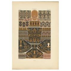 Pl. 5 Antique Print of Greek Ornaments by Racinet, 'circa 1890'