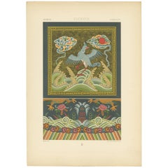 Pl. 6 Antique Print of Chinese Embroideries Ornaments by Racinet 'circa 1890'