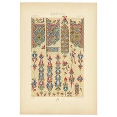 Pl. 71 Antique Print of Armenian Motifs from an Illuminated Gospel by Racinet