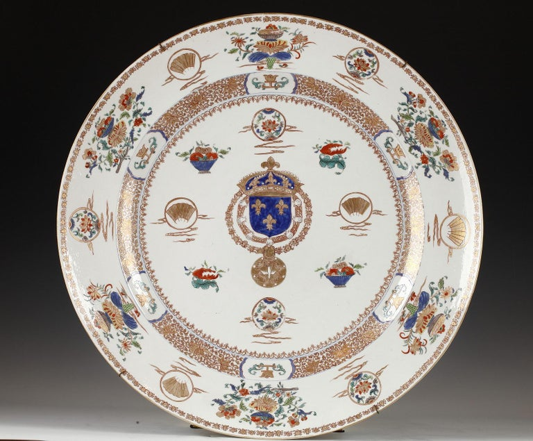 Porcelain Planter and Decorative Dish Attributed to Samson & Cie For Sale