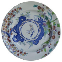 Plate by Copeland Late Spode in Japanese Kakiemon Pattern No. 2117, circa 1850