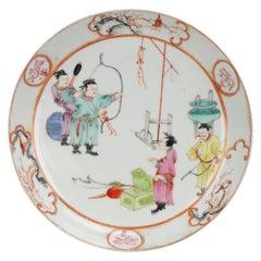 Plate, Mandarin, Porcelain, Archery / Martial Art, China, Qianlong